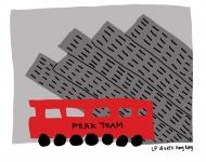 11-10-18-hk-peak-tram