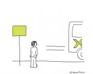 1211-bushalte